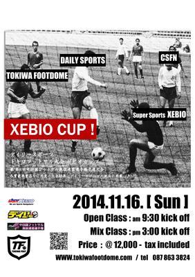 XEBIO&デイリースポーツ&CSFN.jpg