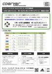 83D3AACA-DBF3-429C-8817-35EC03BF30B4.jpg